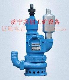 低价供应QYW70-60风动排沙排污潜水泵