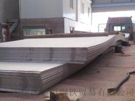 1cr25ni20si2耐高温不锈钢遵义厂家13516131088