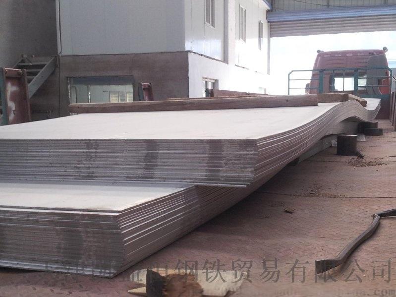 1cr25ni20si2耐高溫不鏽鋼遵義廠家13516131088