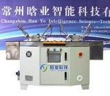 晗业CCGQHJ-2B超长管火焰钎焊机