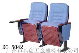 典创礼堂椅阶梯椅排椅会议椅 DC-5042
