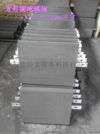 安能新型低电阻接地模块主要特点