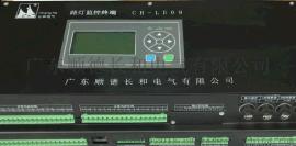 路灯集中控制终端无线控制器