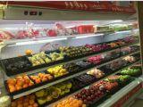 2016年高端大气水果冷柜上市