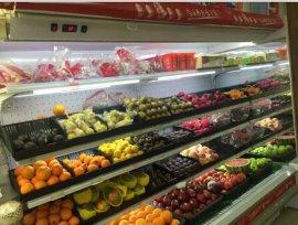 2016年高端大氣水果冷櫃上市