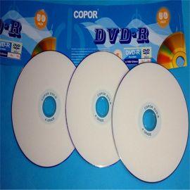 可打印光盘空光盘dvd-r/+r