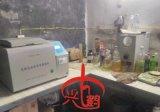 哈爾濱油熱值熱卡化驗檢測儀|油品熱值儀器|油品熱值大卡專用機器