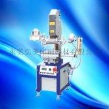 供应广东H-250S烫金机 电眼配制平圆两面烫印机 整圈圆弧烫金机