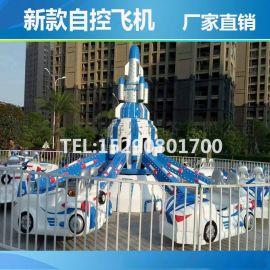 新款自控飞机 儿童广场公园游乐场旋转升降飞机 游乐设备