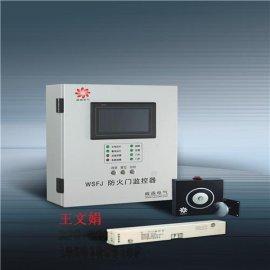 威森电气HSAD-VA电压信号传感器       王文娟 18691808189