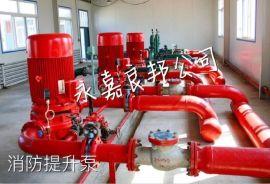 消防提升泵