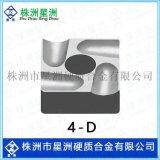 株洲硬质合金陶瓷数控刀片 可非标定制各种型号合金刀片