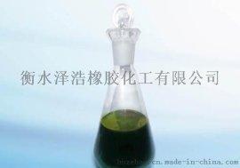 供应纯植物松焦油(黑色、绿色)厂家直销