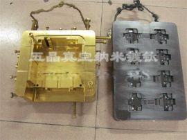 模板模具镀钛加工五金模具配件镀钛