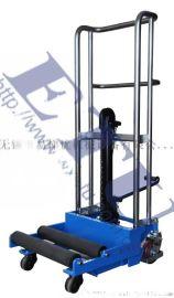 ETU易梯优,载重400KG的卷筒工位车|塑料卷筒工位车|