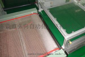 手機玻璃印刷輸送線 潔淨流水線 鐵氟龍流水線