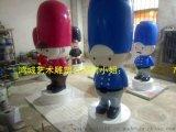出售广东热销玻璃钢卡通士兵/士兵雕塑人物造型厂家