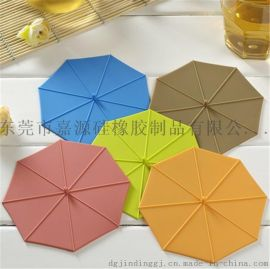 多功能创意雨伞硅胶杯盖 定制防漏硅胶密封杯盖
