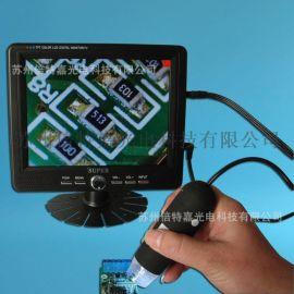手持数码显微镜 CCD放大镜 200倍 视频显微镜 放大镜