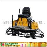 RWMG236A混凝土抹光機,路得威混凝土地面抹光機,地面抹光機