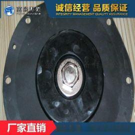 富泰电磁阀膜片厂家脉冲电磁阀膜片直供