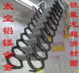 菏泽阁楼伸缩楼梯自动升降折叠楼梯 复试阁楼楼梯