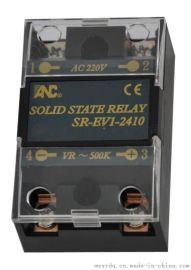台湾友正ANC品牌SREV1 24010小型固态继电器额定电压240V