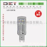 led射燈3w5W全套背景牆吊頂天花客廳孔燈服裝店牛眼洞筒燈