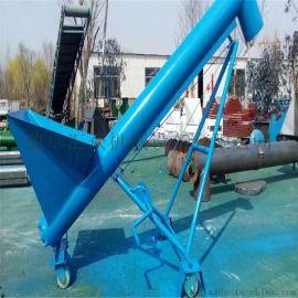 质优价廉U型螺杆上料机,饲料管式提料机厂家,粉煤灰用螺杆输送机