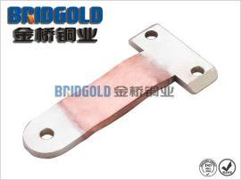 国标生产设备连接铜箔软连接_大电流铜软连接