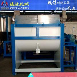 诺源厂价批发 电动搅拌机 卧式不锈钢干粉搅拌机