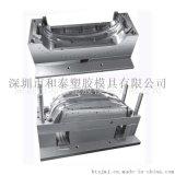 金湾塑料模具厂 金湾塑料模具注塑厂 金湾双色模具生产注塑加工厂
