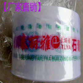 石膏线包装膜 PVC石膏板彩印膜 热收缩膜