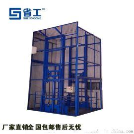 固定式货梯,家用货梯,液压升降机