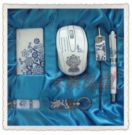 青花瓷無線滑鼠