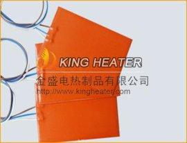 12V/24V/110V/220V/380v硅胶电热膜