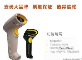 供应鑫码3100 激光条码自动扫描枪 USB口扫描器条码枪 激光条码枪