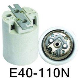 钠灯用E40瓷灯座