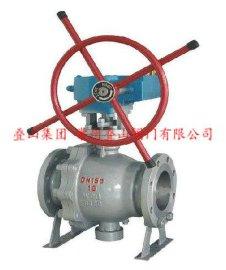 蜗轮固定式球阀Q347F-40C