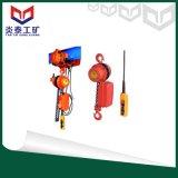 DHK環鏈電動葫蘆 環鏈電動葫蘆 電動葫蘆