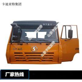 陕汽奥龙二手驾驶室总成 原版原漆奥龙驾驶室 精品厂家价格图片