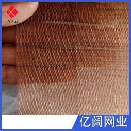 厂家直供大量黄铜丝网 机房用紫铜丝网 定做黄铜屏蔽网