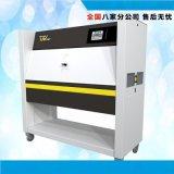 厂价直销 UV耐光试验仪 老化实验箱 老化测试箱
