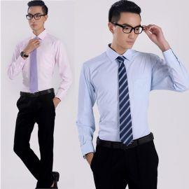厂家供应韩版商务男士纯色长袖衬衫抗皱免烫 职业正装白衬衣