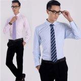 廠家供應韓版商務男士純色長袖襯衫抗皺免燙 職業正裝白襯衣