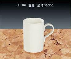 新骨质瓷杯