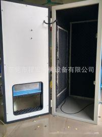 广东现货供应**声波塑焊机 隔音罩各款机械设备隔音罩降噪设备