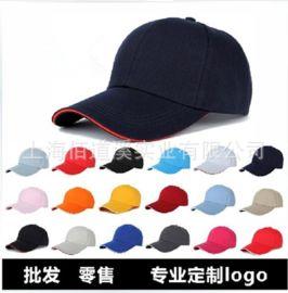 可印制企业logo空白手绘diy網帽 貨車帽 鴨舌帽 广告帽 棒球帽
