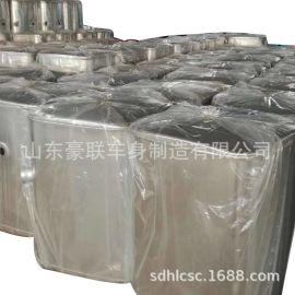 大货车铝合金油箱加热油箱柴油箱 豪沃德龙北奔大运福田解放J6
