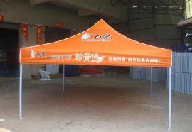 武汉帐篷户外帐篷折叠帐篷